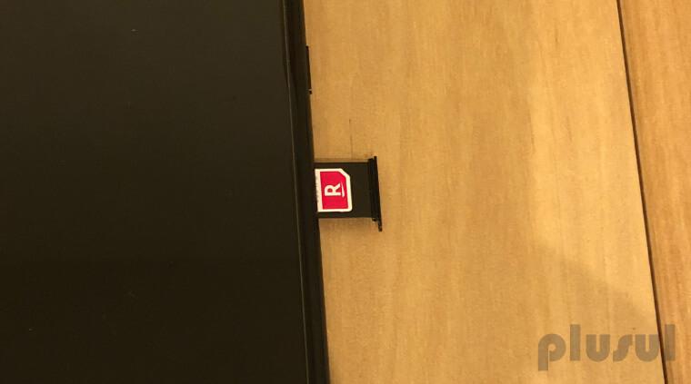 iPhoneに楽天モバイルのSIMカードをセットする方法2
