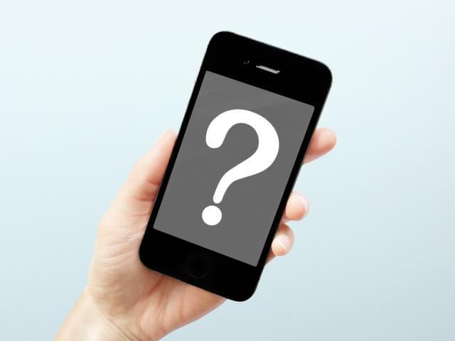 UQモバイルでSIMロック解除が必要なiPhoneは?