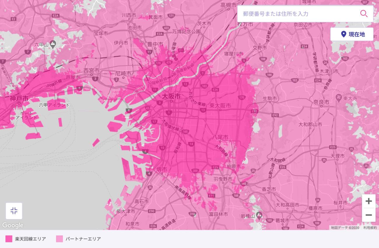 楽天回線エリア_大阪